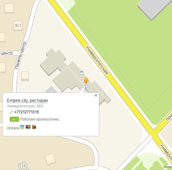 Карта ресторан